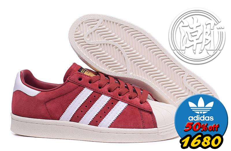 歲末出清Adidas SuperstarII 80S 街頭經典 愛迪達 金標 紅白 復古百搭 男女 情侶鞋 休閒鞋【T145】