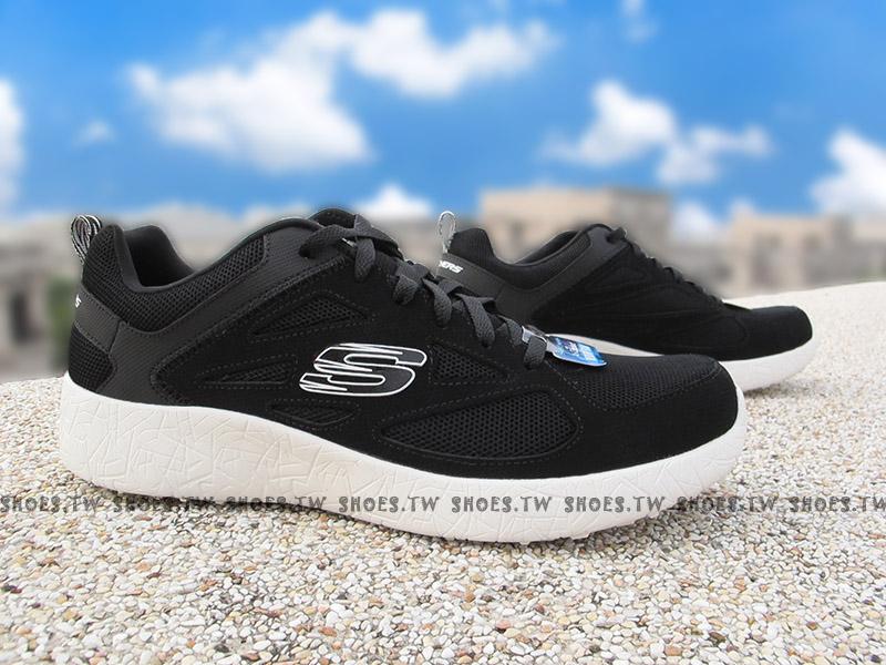 Shoestw【52102BKW】SKECHERS 健走鞋 BURST 黑白網布 記憶鞋墊 男生尺寸