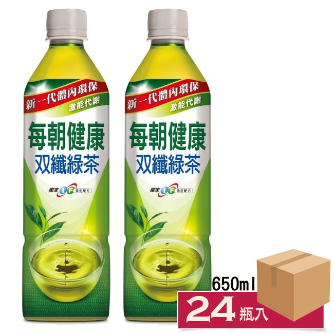 每朝健康雙纖綠茶650ml×24(瓶)【箱】一瓶就能喝到兩種膳食纖維〔網購家〕