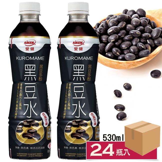 愛健黑豆水530ml×24(瓶)【箱】含黑芝麻〔網購家〕