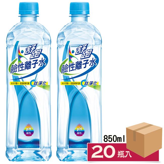 舒跑鹼性離子水850ml×20(瓶)【箱】〔網購家〕