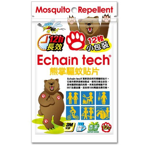 Echain Tech 熊掌驅蚊貼片-12枚/不挑色隨機出貨〔網購家〕