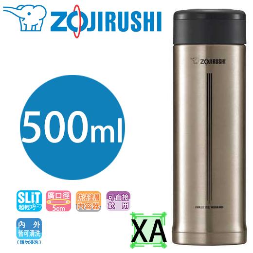 象印 不銹鋼真空保溫杯XA銀 500 ML/超輕巧/廣口徑/不鏽鋼/SM-AFE50〔網購家〕