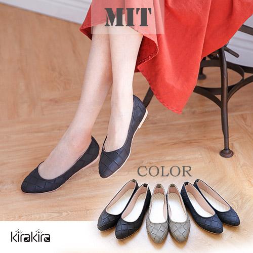 娃娃鞋- MIT素面菱格紋平底包鞋-預購