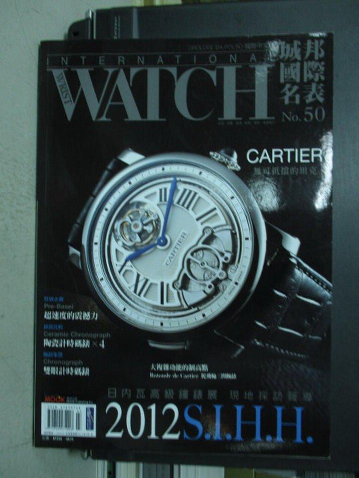 【書寶二手書T2/收藏_QIV】城邦國際名表_50期_2012日內瓦高級鐘錶展等