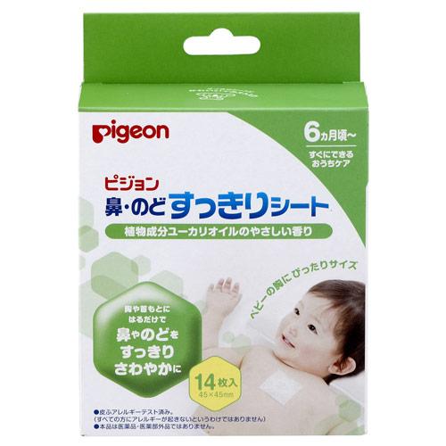 日本【貝親Pigeon】舒鼻貼 (14入)