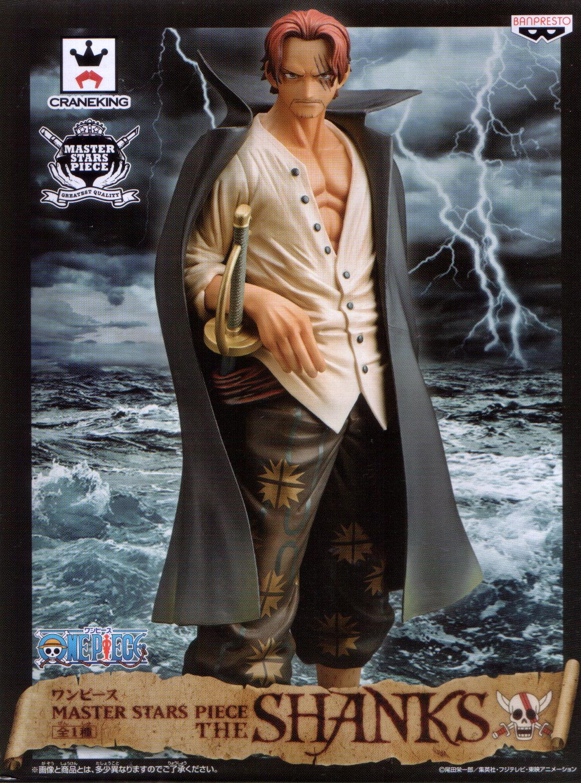 日版金證 MSP 紅髮 香克斯 傑克 四皇 SHANKS 海賊王 One Piece ワンピース