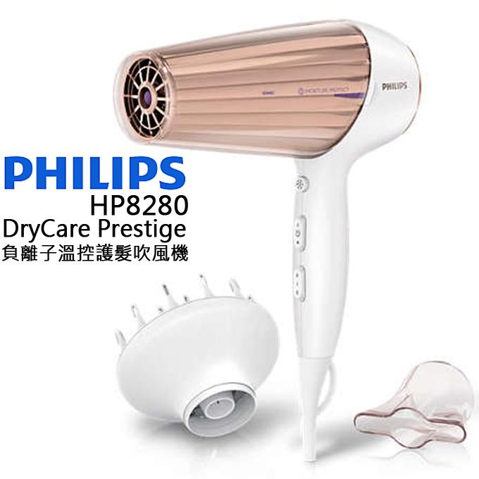 贈 洗髮乳 ★ 負離子溫控護髮吹風機 ★ PHILIPS 飛利浦 DryCare Prestige HP8280 公司貨 0利率 免運