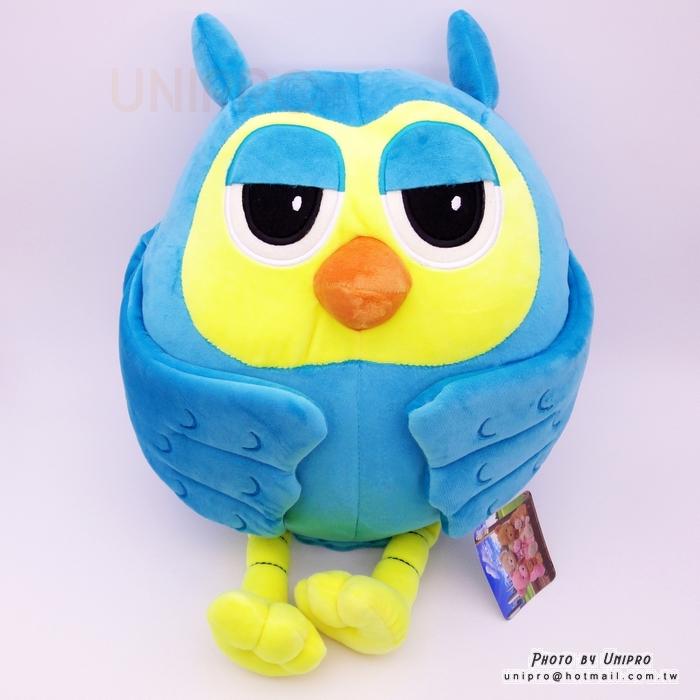 【UNIPRO】貓頭鷹 立體 暖手枕 保暖枕 靠枕 抱枕 玩偶 娃娃 交換禮物 吉祥物 OWL