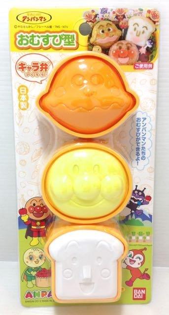 **雙子俏媽咪親子館**  [日本]  麵包超人 Anpanman 麵包超人 咖哩超人 吐司超人 飯糰模型組 3入