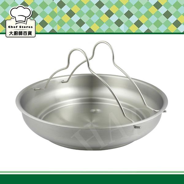 Linox不鏽鋼電鍋蒸盤架附提把直接堆疊淺型21cm適用10/15人份-大廚師百貨