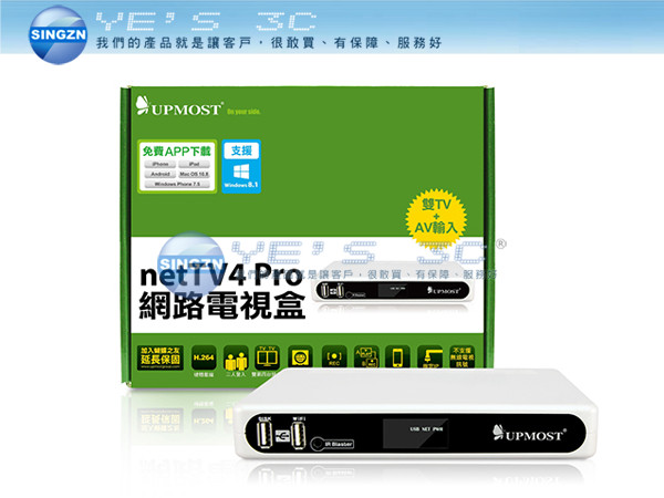 「YEs 3C」登昌恆 UPMOST netTV4 Pro網路電視盒 二人登入/雙TV 免運 有發票