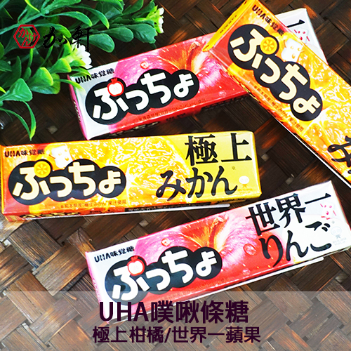 《加軒》日本UHA味覺噗啾條糖 極上柑橘/世界一蘋果