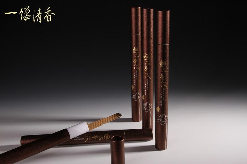 一縷清香 [AT0350.極品帝汶] 台灣香 沉香 檀香 富山 如意  印尼 越南 紅土 奇楠 大樹茶