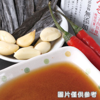 日式味噌湯底