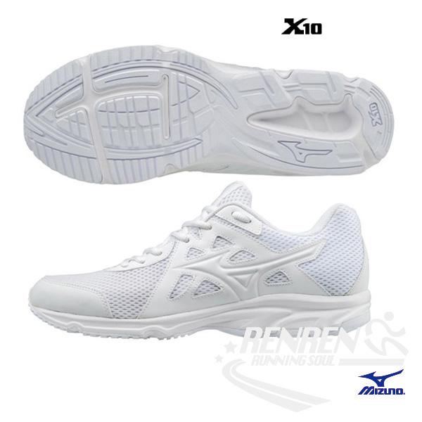 美津濃MIZUNO 男女同款鞋 情侶鞋 MAXIMIZER 19 慢跑鞋 (白)