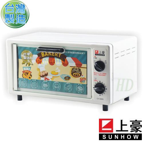 【SUNHOW上豪】8公升雙旋鈕電烤箱(OV-0885)