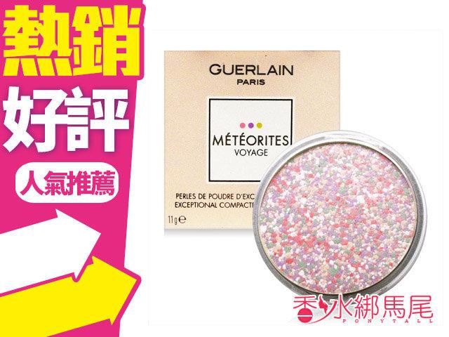 Guerlain 嬌蘭 幻彩流星蜜粉餅蕊 01 8g◐香水綁馬尾◐