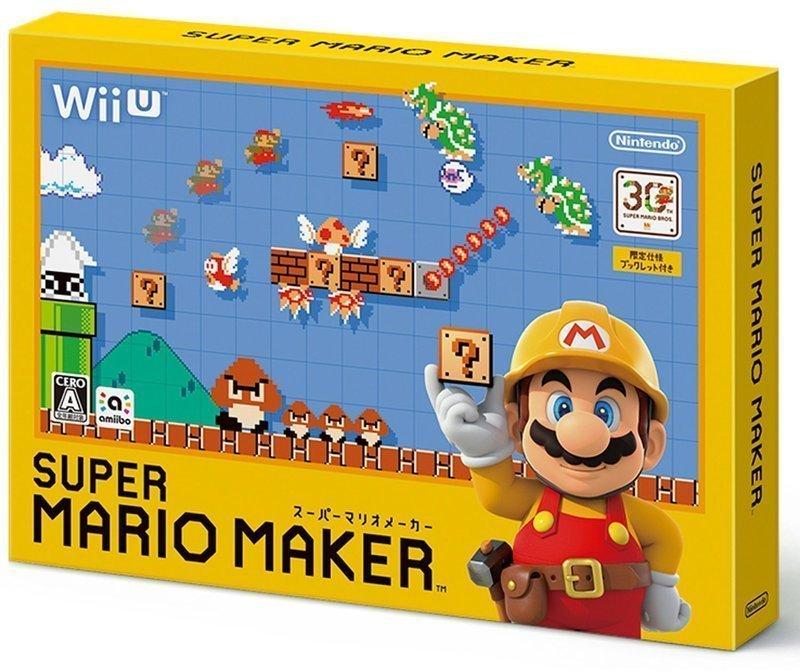 現貨供應中 日版 日規主機專用  [保護級]  Wii U 超級瑪利歐製作大師 Super Mario Maker