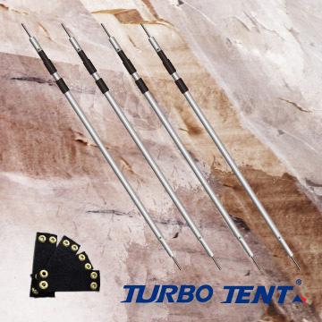 【RV運動家族】TURBO TENT 多功能雙針營柱