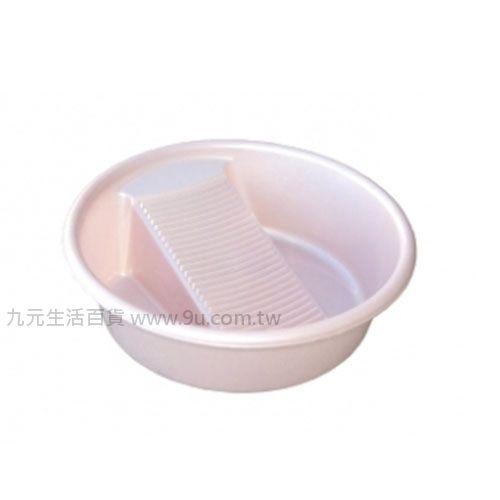 【九元生活百貨】聯府 P2-0040 珍好洗衣盆 P20040