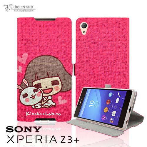 【UNIPRO】SONY Xperia Z3+ LINE貼圖 La Chi 香菇妹&拉比豆超薄側翻站立皮套 保護套 Z4