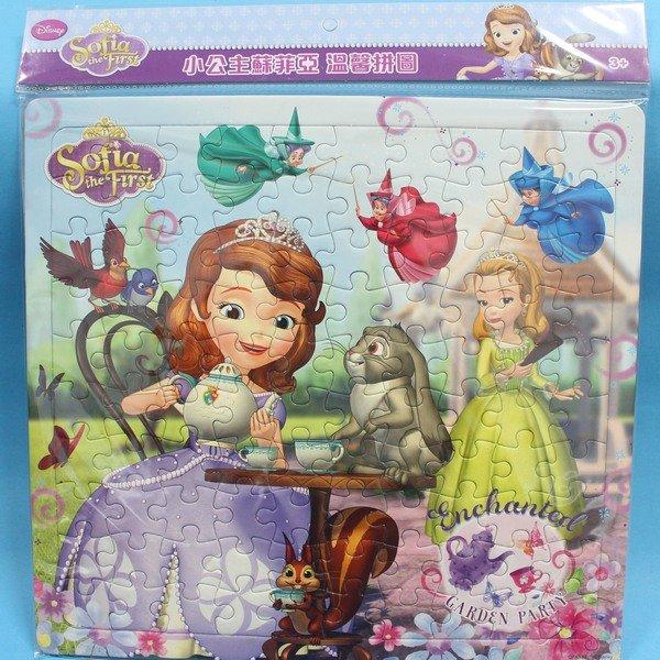 迪士尼小公主蘇菲亞拼圖 100片拼圖 QFA33 幼兒卡通拼圖(大方形/加厚)MIT製/一個入{促120}~正版授權
