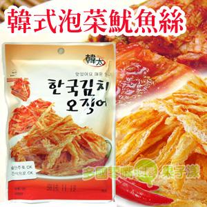 韓國進口 魷魚絲 23g[KR143]