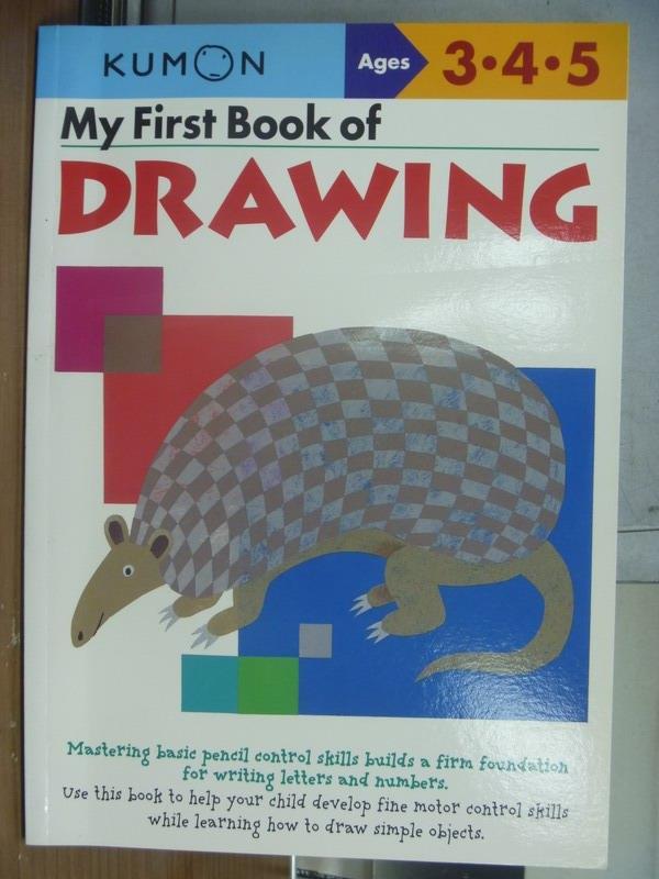 【書寶二手書T8/少年童書_PBP】My First Book of Drawing_Ages3~5歲