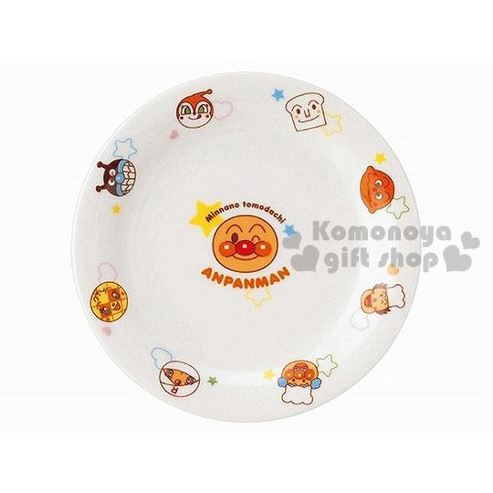 〔小禮堂〕麵包超人 日製陶瓷盤《大.白.大臉.星星.愛心》日本金正陶瓷.朋友系列