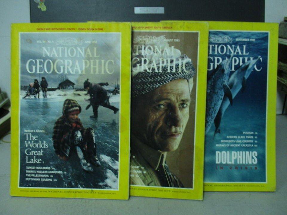 【書寶二手書T7/雜誌期刊_YEX】國家地理雜誌_1992/6~9月間_共3本合售_Dolphins等_英文版