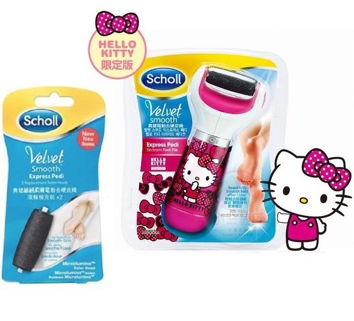 公司貨 hello kitty Scholl 爽健 絲絨柔滑 電動去硬皮機 補充滾輪*2◆德瑞健康家◆