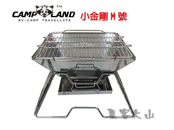 【 露營趣】中和 CAMPLAND RV-ST210-AX M號小金鋼1mm極厚款焚火台 烤肉架 荷蘭鍋架 非SnowPeak