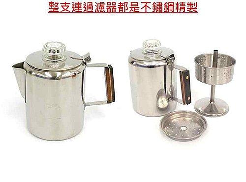 【露營趣】SUNNEX RV-ST270-3 美式不鏽鋼咖啡壺 三杯份 咖啡壺 茶壺(滴煮式)