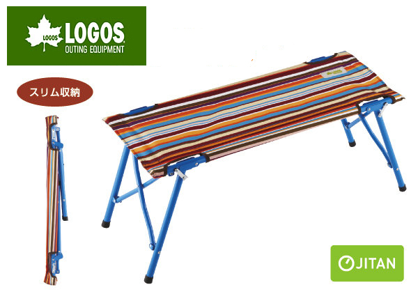 【露營趣】中和 附手電筒 LOGOS LG73176003 嘉年華條紋雙人長凳 板凳 雙人椅 對對椅 行軍椅 折疊椅