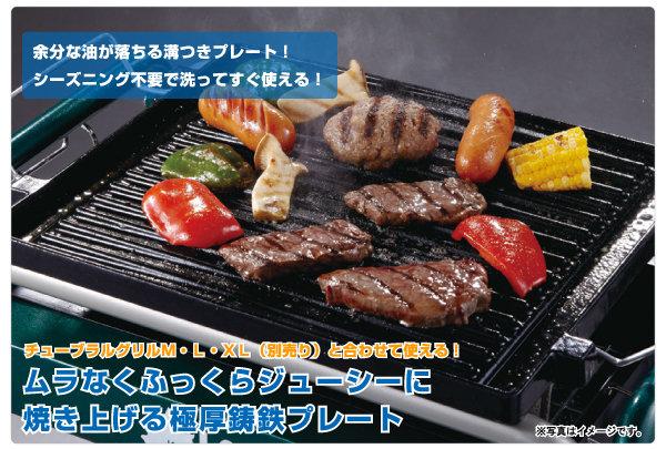 【露營趣】中和 日本 LOGOS LG81062227 SL鐵板王-M 雙耳烤盤 鑄鐵烤盤 可搭配雙口爐/岩谷瓦斯爐/焚火台