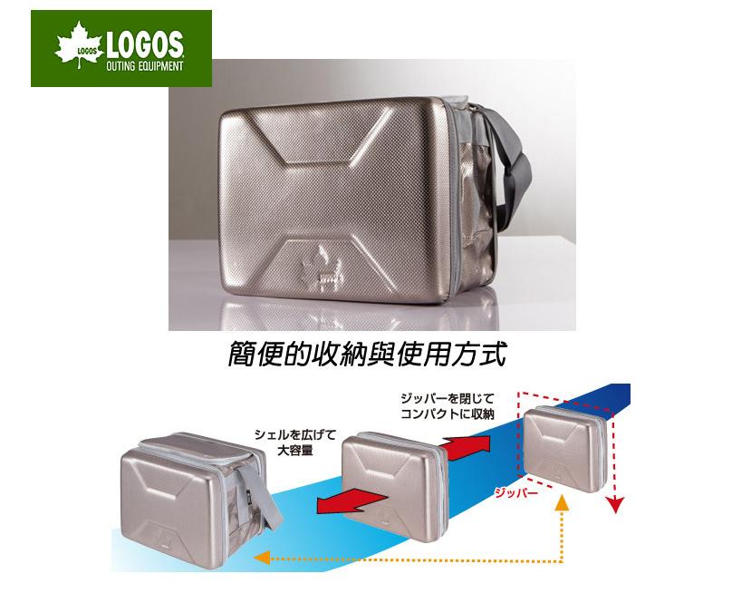 【露營趣】中和 日本 LOGOS 斷熱海霸超凍箱-M 12L軟式冰桶 軟殼冰箱 超強保冷力 LG81670070