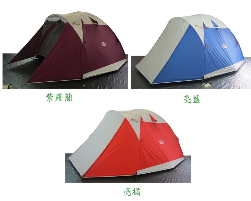 【露營趣】中和 贈鋁箔墊防水地布 速可搭 挪威森林 5~6人270x270銀膠帳篷 露營帳篷 六人帳篷 家庭帳篷
