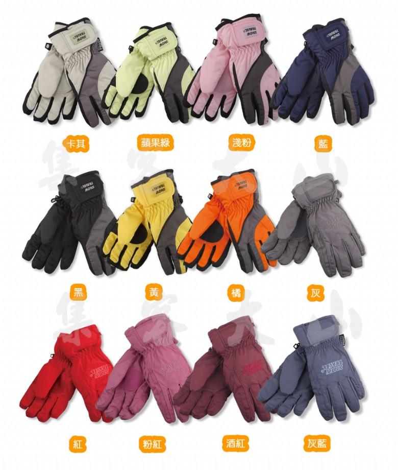【露營趣】中和 SNOW TRAVEL 防水羽毛手套 羽絨手套 保暖手套 另有雙色兒童手套 AR-1