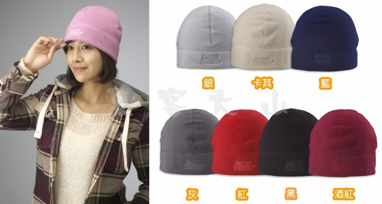 【露營趣】中和 SNOW TRAVEL 美國 POLARTEC WINDBLOC 男女防風保暖帽 遮耳帽 蓋耳帽 登山 賞雪 AR-10