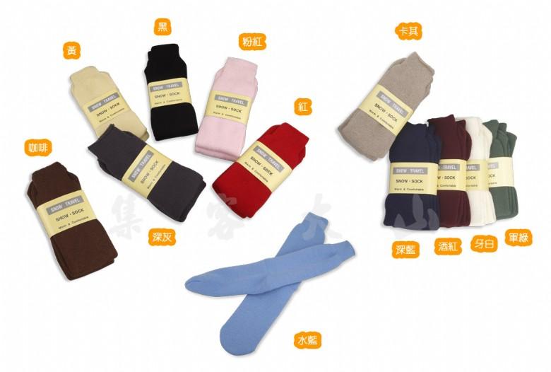 【露營趣】中和 SNOW TRAVEL 保暖厚雪襪 長筒襪 保暖襪 另有兒童襪 AR-23