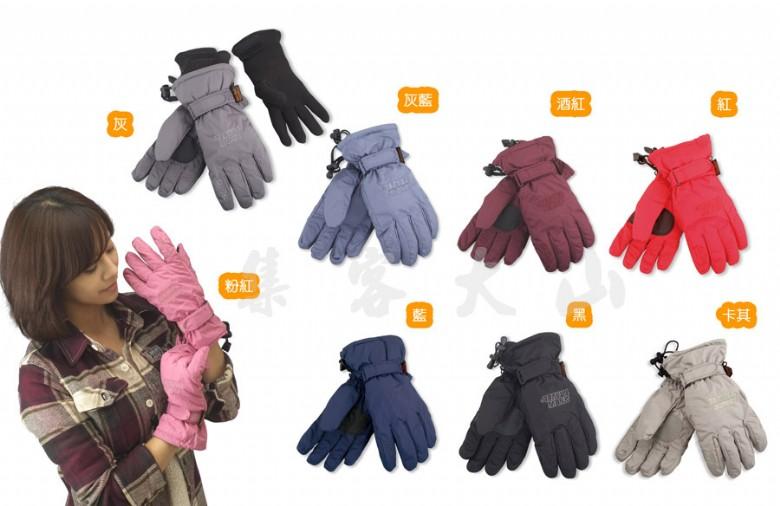 【露營趣】SNOW TRAVEL 英國 Ski-Dri 兩件式防水透氣手套 防寒手套 保暖手套 機車手套 AR-3