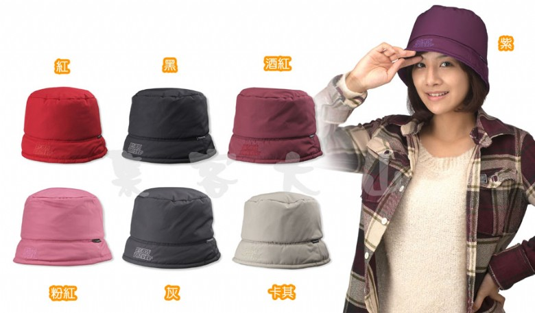 【露營趣】中和 Snow Travel 美國Primaloft科技棉 漁夫雙面帽 漁夫帽 保暖帽 AR-58