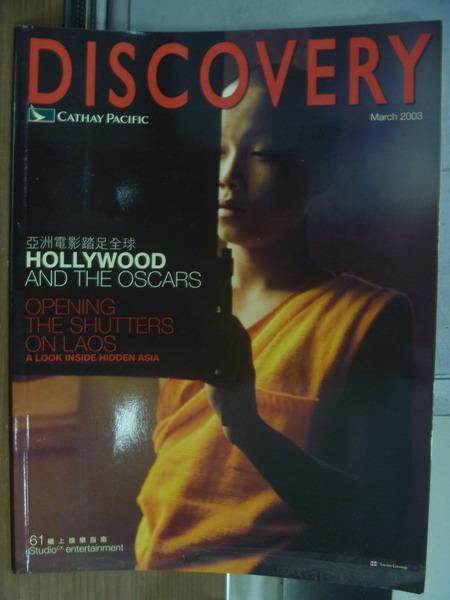 【書寶二手書T1/影視_POO】DISCOVERY_Vol.31_No.3_March 2003