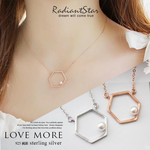 925純銀輕甜幾何六角珍珠項鍊【SL021】璀璨之星☆