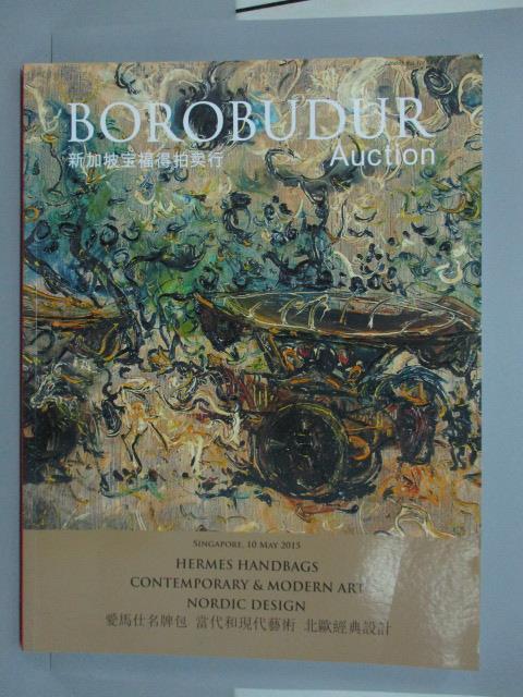 【書寶二手書T1/收藏_ZCC】Borobudur_愛馬仕名牌包當代和現代藝術北歐經典設計_2015/5/10