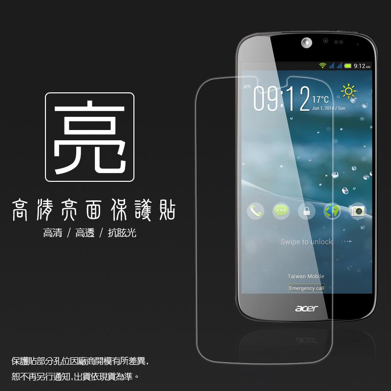 亮面螢幕保護貼 Acer Liquid Jade S 保護貼