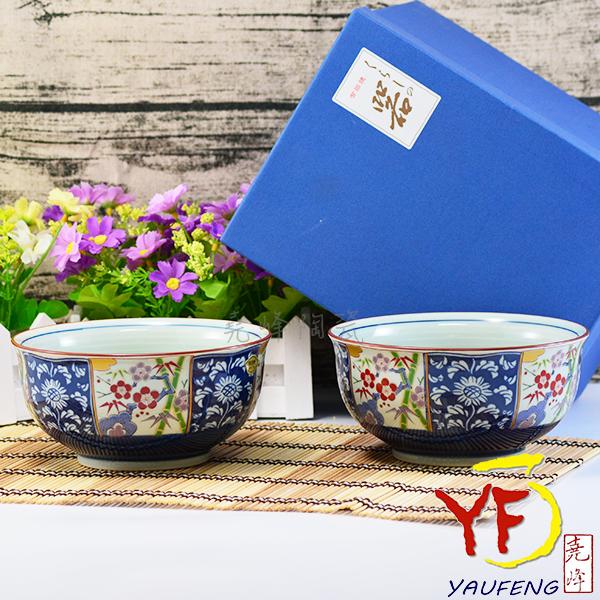 ★堯峰陶瓷★ 日本瓷器 有田燒 5入組 湯碗 麵碗 大碗公 經典款 松竹梅  彩盒裝