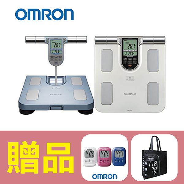 【歐姆龍OMRON】體脂計HBF-371,贈品:歐姆龍計步器HJ325+專用提袋x1