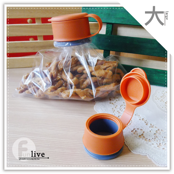 【aife life】保鮮封口蓋-大(6cm)/圓形封口蓋/多功能食品密封蓋/保鮮防潮蓋/塑料袋封口夾